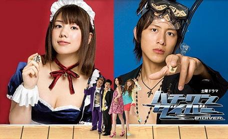 [ドラマ] ハチワンダイバー (2008)