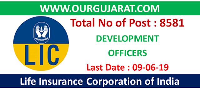LIC Recruitment for Development Officer