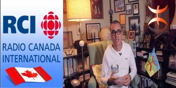 السنة الامازيغية الجديدة راديو كندا الدولي