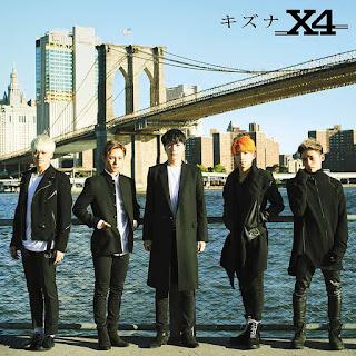 X4-キズナ-歌詞-x4-kizuna-lyrics