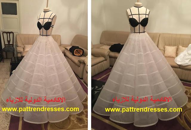تعلم خياطة وتفصيل فستان زفاف كلوش بنايق ( الدرس الاول )