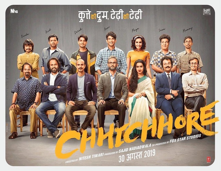 Chhichhore First Look Movie Poster