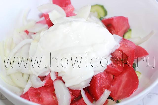 рецепт салата с помидорами и огурцами с пошаговыми фото