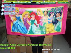 Handuk Anak Universe Karakter 50×100 Cm