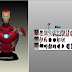 Papercraft Busto Iron Man Civil War