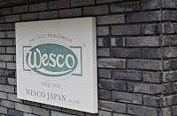 布施駅から徒歩10分ほどの場所に居を構えるウエスコジャパン。