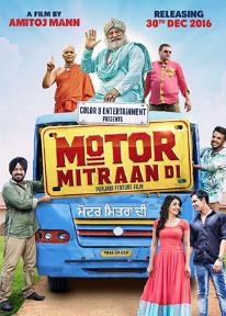 Motor Mitraan Di (2016) Punjabi Movie DVDScr 700MB