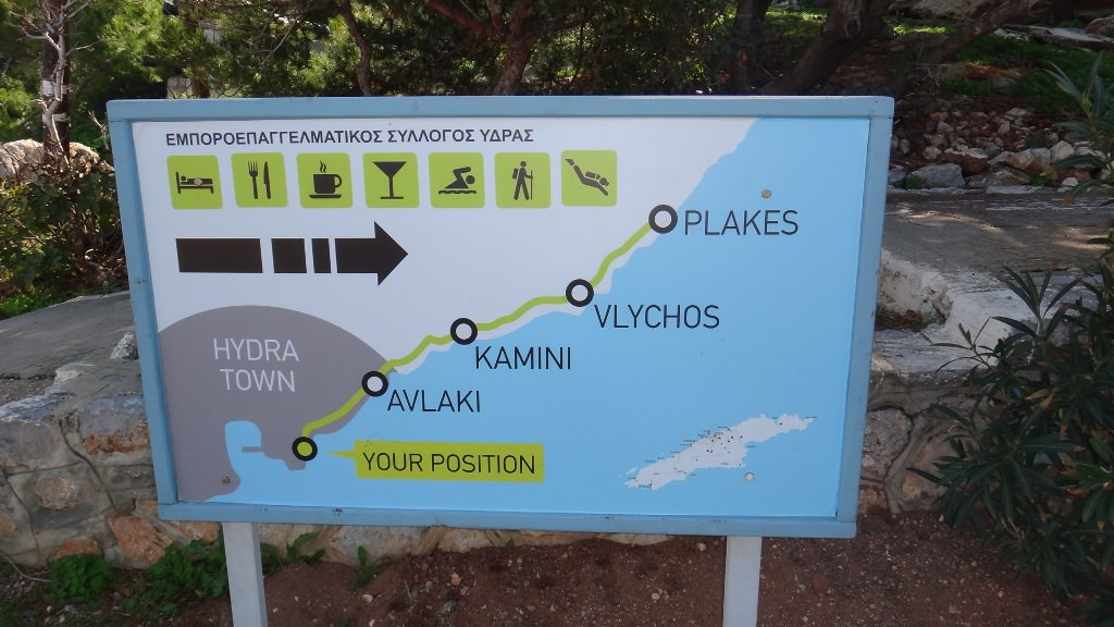 Passeio de barco nas Ilhas Sarônicas