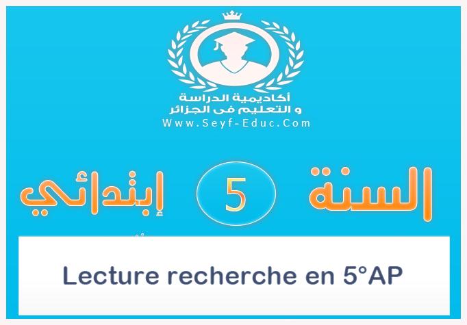 Lecture recherche en 5°AP