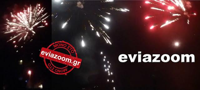 Η Χαλκίδα υποδέχτηκε το 2017 με εντυπωσιακά πυροτεχνήματα! Καλή χρονιά σε όλους (ΒΙΝΤΕΟ)