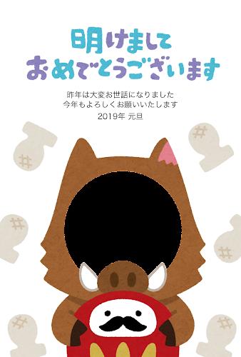 だるまを持った猪のイラスト年賀状(写真フレーム・亥年)