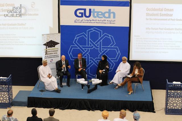 PR   Occidental Oman Continues Educational Initiatives