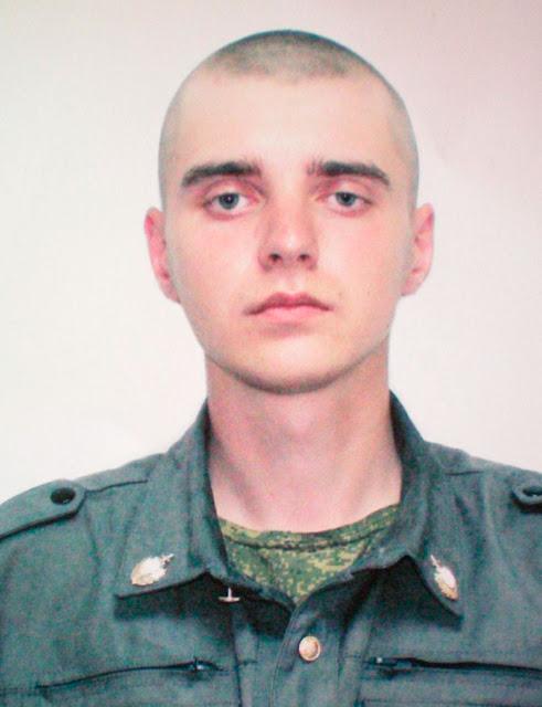 Разыскивается военнослужащий в/ч 3641, проходящий военную службу по контракту, рядовой Боев Алексей Сергеевич