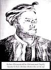 Heroisme La Karambau—Oputa Yi Koo Dalam Perang Belanda--Buton 1755