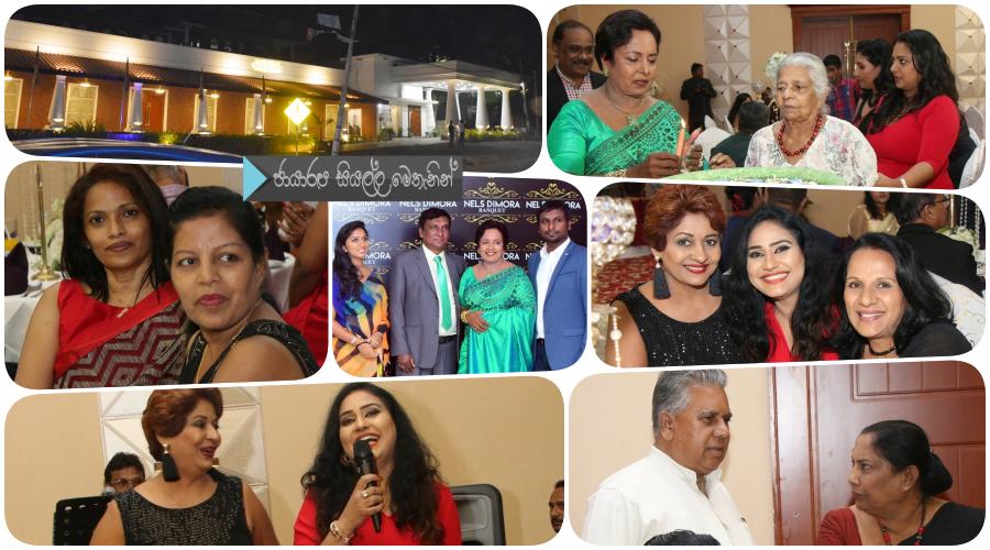 https://gallery.gossiplankanews.com/event/dress-maker-manel-kotuwegodas-nels-dimora-banquet-hotel-opening.html