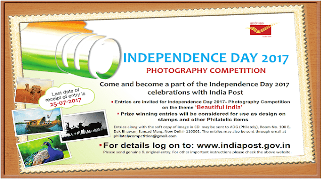 Independence day Photography Competitions 2017 by India Post
