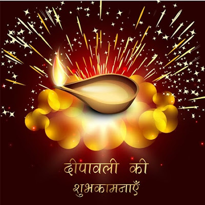 happy-diwali-sms-and-text-2018
