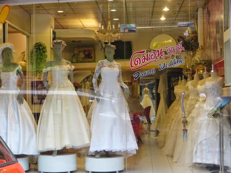 Свадебный салон Таиланд
