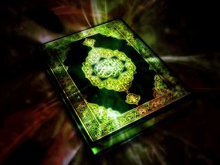Download Al-Qur'an Mp3 Terbaru lengkap 30 Juz
