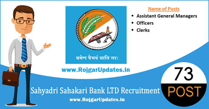 Sahyadri Sahakari Bank Recruitment 2018