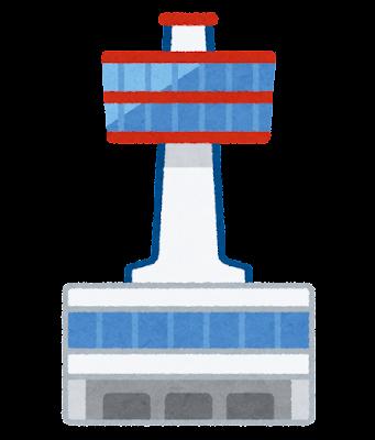 東尋坊タワーのイラスト