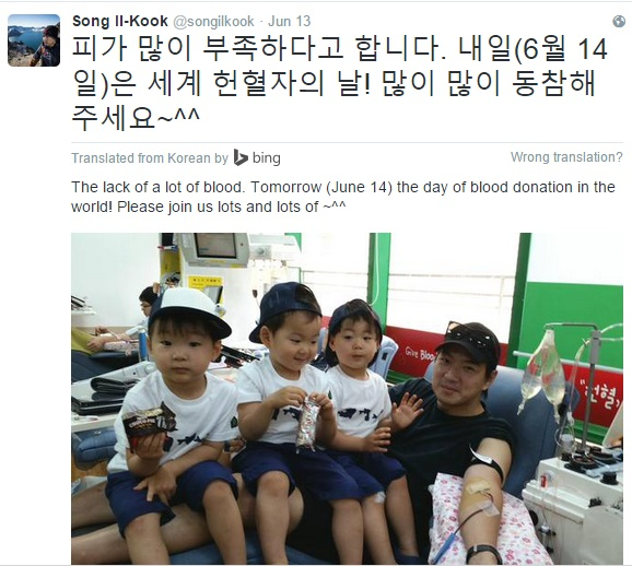 World Blood Donor Day With Song Il Kook and  Daehan Minguk Manse