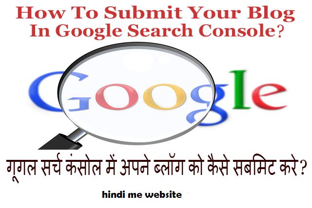 hindi me website