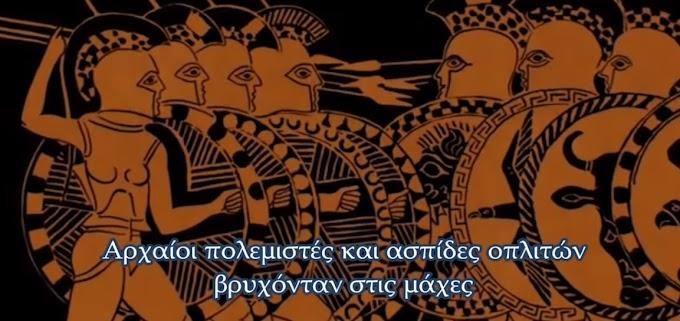 Ένα υπέροχο νοσταλγικό τραγούδι-ύμνος για τον Ελληνισμό της Κάτω Ιταλίας και Σικελίας....