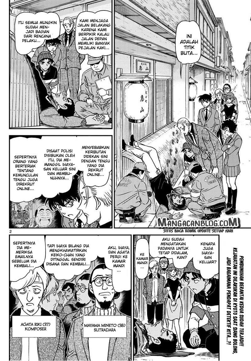 Detective Conan Chapter 1003-2