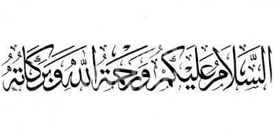 Tulisan Arab Assalamualaikum, Waalaikumsalam dan Artinya, Makna, Kaligrafi Lengkap