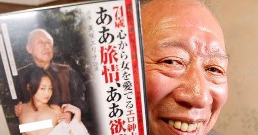 SHIGEO Tokuda, Kakek 80 Tahun Artis Film Dewasa - Gula77