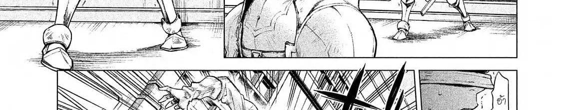อ่านการ์ตูน Henkyou no Roukishi - Bard Loen ตอนที่ 7 หน้าที่ 28
