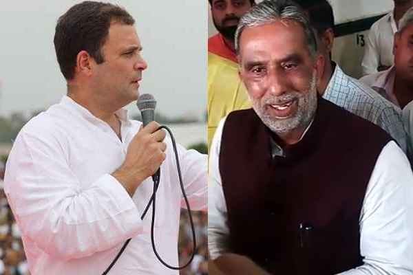 mantri-kp-gurjar-make-fun-of-rahul-gandhi-for-twitter-farji-re-tweet
