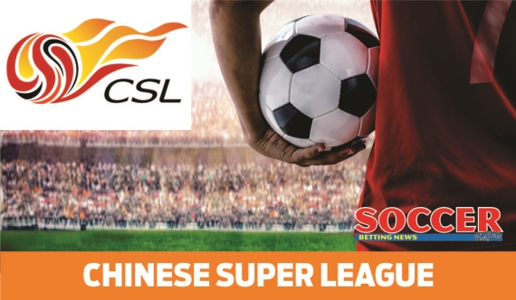 The Chinese Super League is in full swing as we reach halfway, with Guangzhou Evergrande still on top.
