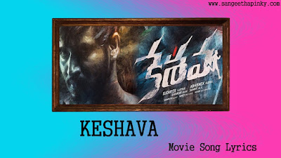 keshava-telugu-movie-songs-lyrics
