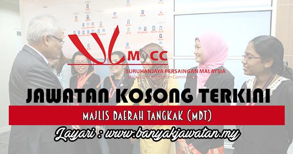 Jawatan Kosong 2017 di Suruhanjaya Persaingan Malaysia (MyCC)