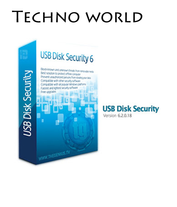 USB Disk Security 6 2 0 18  with Serial keys  ~ Techno World