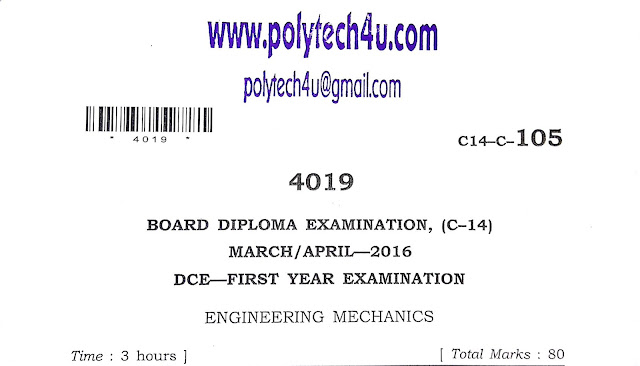 POLYTECHNIC ENGINEERING MECHANICS MODEL QUESTION PAPER 2016