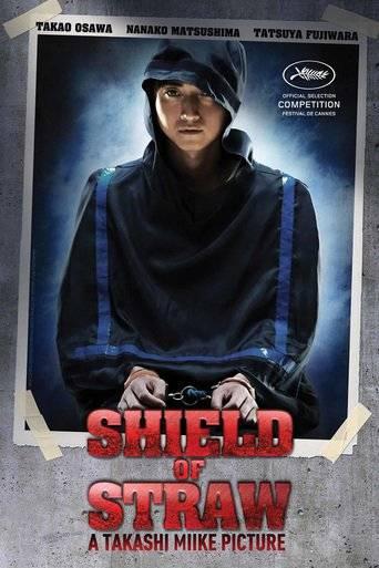 Shield of Straw (2013) ταινιες online seires oipeirates greek subs