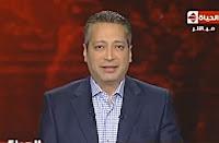 برنامج الحياة اليوم6/3/2017 تامر أمين و د. شوقى السيد و سيف زاهر