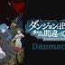 Danmachi III