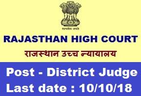 Rajasthan High Court  2018 || District Judge Cadre Recruitment