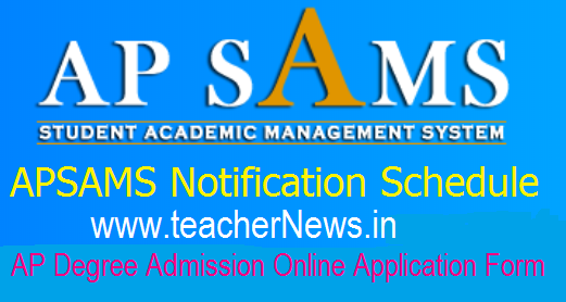 AP Degree Admission Online Application Form 2018 | APSAMS Notification Schedule