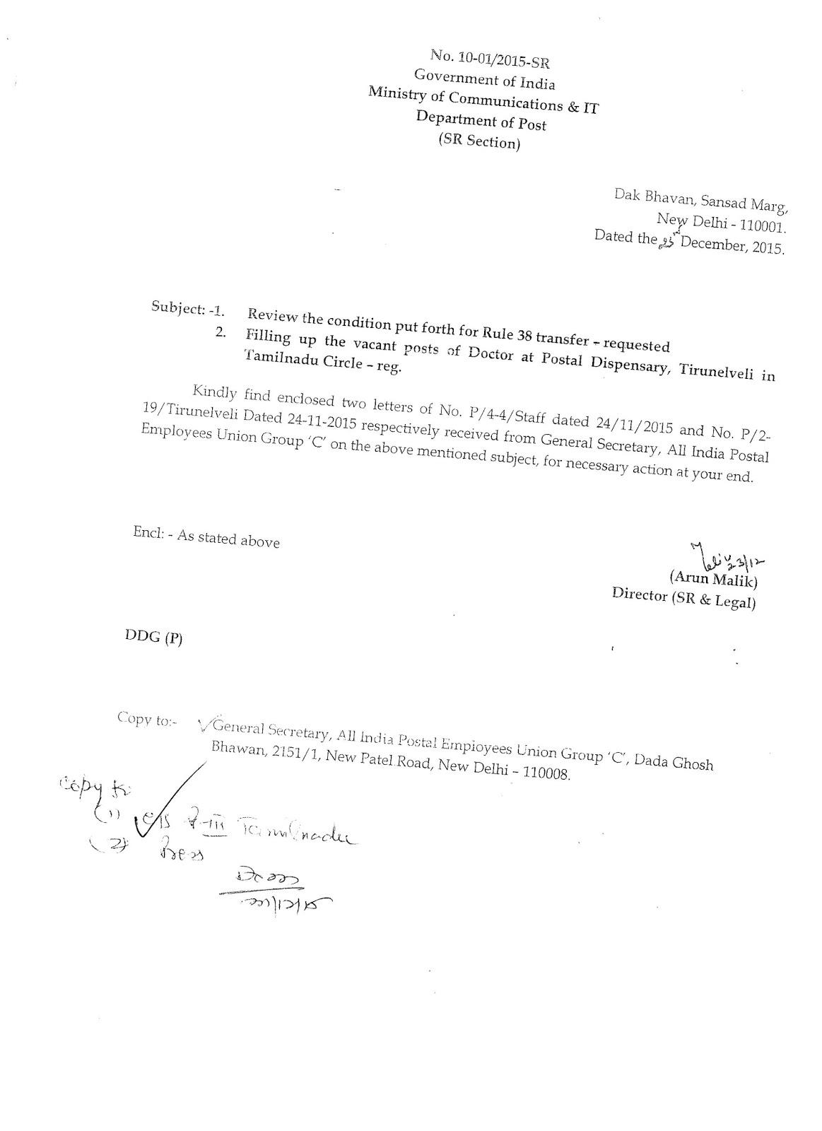 All India Postal Employees Union Group C Tn Circle