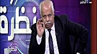 برنامج نظرة حلقة الجمعة 7-7-2017 مع حمدى رزق