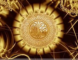 Khutbah Nabi Muhammad di Pernikahan Ali dan Fatimah