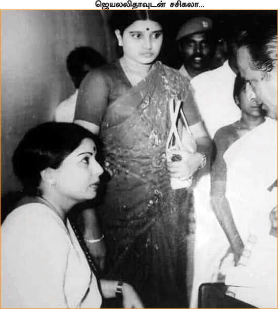 சசிகலா ஜாதகம் - 67 - உதிர்ந்த ரோமங்களும் இலவச அறிவிப்பும்!