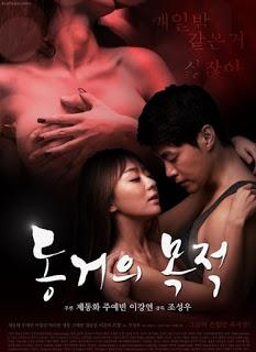 The Purpose Of Cohabitation (2016) Nonton Film Bioskop