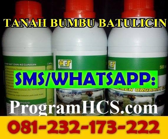 Jual SOC HCS Tanah Bumbu Batulicin