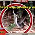 मधेपुरा: साँपों के जोड़े का अद्भुत नृत्य देखकर हैरान हुए लोग (वीडियो देखें)